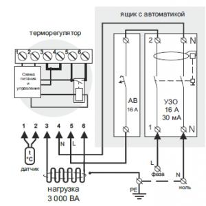 подключение термореле через узо