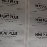heat plus сплошной карбон